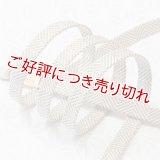 長尺 内記組ゼブラ撚房 オフホワイト/利休白茶(りきゅうしらちゃ)(02)