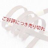 長尺 内記組ゼブラ撚房 オフホワイト/臙脂(えんじ)(01)