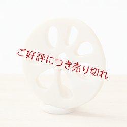 画像1: 象牙根付 レンコン(04) 【2016年11月28日公開】