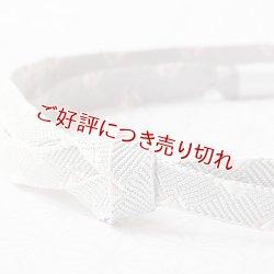 画像1: 長尺帯締め さざなみ千鳥撚房 灰青(はいあお)/灰桜(はいざくら)(04)