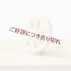 画像1: 象牙根付 レンコン(C)(象牙) 【2017年04月28日公開】