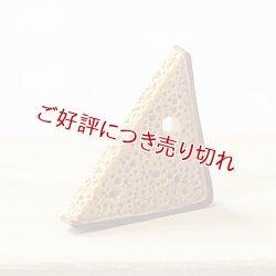 画像1: 黄楊根付 三角トースト【2017年5月24日公開】