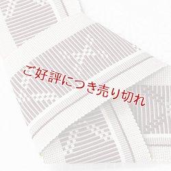 画像1: 角帯<グーシ花織(グーシハナウイ)>(06)