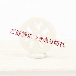 画像1: 象牙根付 レンコン(象牙)マウス 【2017年10月25日公開】