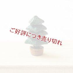 画像1: 黄楊根付 ツリー 【2017年12月6日公開】