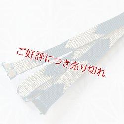 画像1: 三分紐 綾竹矢羽根 紺青(こんじょう)(08)