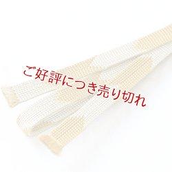 画像1: 三分紐 綾竹矢羽根 芥子色(からしいろ)(04)
