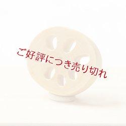 画像1: 黄楊根付 レンコンC 【2018年01月31日公開】