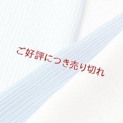 画像1: 単衣半襟 楊柳 一色吸い上げぼかし 薄花桜(うすはなざくら)(26)