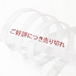 画像1: 三分紐 さざなみ千鳥 灰青(はいあお)/梅鼠(うめねず)(08)