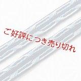 長尺 レース帯締め 銀彩撚糸白波撚房 (05)
