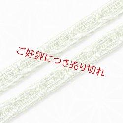 画像1: 長尺 レース帯締め 銀彩撚糸白波撚房 (01)
