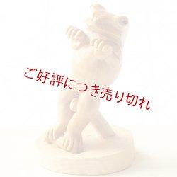 画像1: 黄楊根付 雨蛙(差し・置き根付)【岡壱名入り】