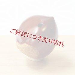 画像1: 黄楊根付 栗(D)【岡壱名入り】