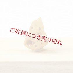 画像1: 黄楊根付 チーズ【2018年12月25日公開】