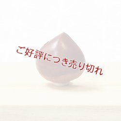 画像1: 黄楊根付 栗(ミニ)【2019年03月08日公開】