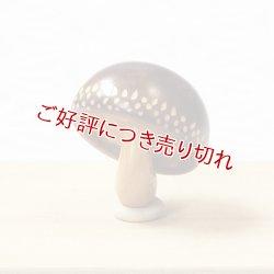 画像1: 黄楊根付 きのこ【岡壱名入り】【2019年04月05日公開】