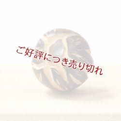 画像1: 黄楊根付 干し椎茸(どんこ)【岡壱名入り】
