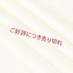 画像1: 帯揚げ モザイク市松 (02)