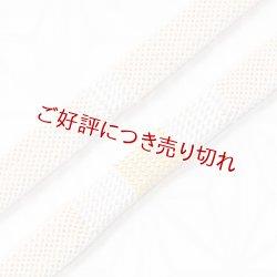 画像1: 帯締め レース内記白地段撚房 (02)