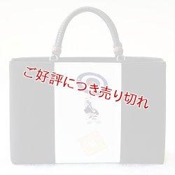 画像1: KIMONOバッグ 手描き友禅 助六