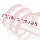 長尺帯締め 綾高麗水引 紅白(01)