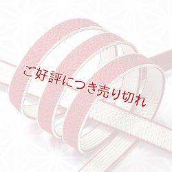 画像1: 長尺帯締め 綾高麗水引 紅白(01)