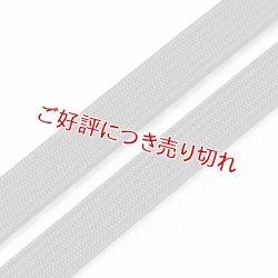 画像1: 長尺帯締め 角朝無地撚房 藍墨茶(あいすみちゃ)(12)