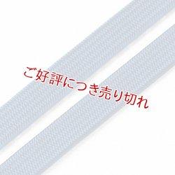 画像1: 長尺帯締め 角朝無地撚房 紺瑠璃(こんるり)(42)