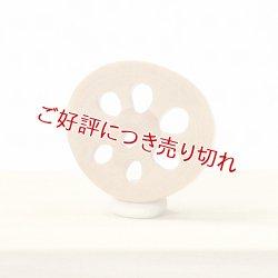 画像1: 黄楊根付 レンコン(B)