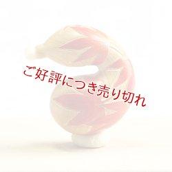 画像1: 黄楊根付 ひょうたん紅葉 【岡壱名入り】
