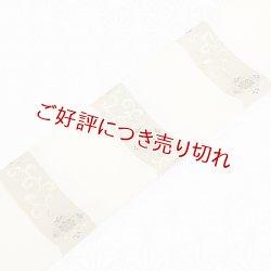 画像1: 帯揚げ 出会い金彩唐草に華紋 (01)