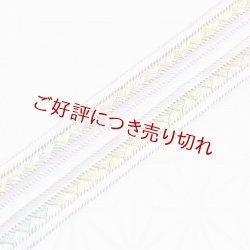 画像1: 帯締め 耳大和網代ぼかし ラベンダー(03)