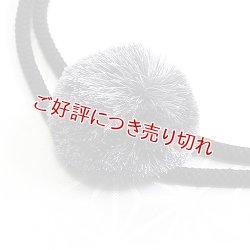 画像1: 紳士羽織紐 無双 マグネット 梵天(ぼんてん) 梵天<濃グレー>/紐<黒>(09)