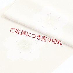画像1: 絞り帯揚げ うずら縮緬さくら 砥粉色(とのこいろ)(03)