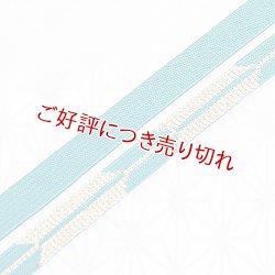 画像1: 帯締め 太高麗振袖矢羽根 (08)