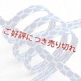 帯締め 二枚合わせ亀甲 (01)