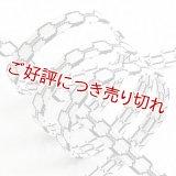 帯締め 二枚合わせ亀甲 (07)