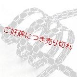帯締め 二枚合わせ亀甲 (08)