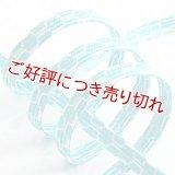 帯締め 二枚合わせ亀甲 (04)