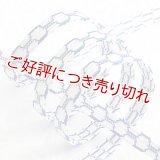帯締め 二枚合わせ亀甲 (03)