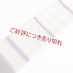 画像1: 紋紗友禅帯揚げ 段染めぼかし(05)