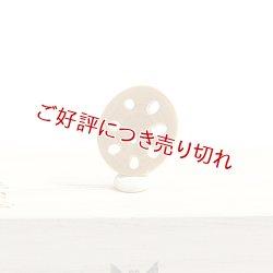 画像1: 黄楊根付 れんこん(B)