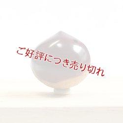 画像1: 黄楊根付 栗(小)【岡壱名入り】