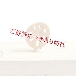 画像1: 黄楊根付 れんこん 小(A)