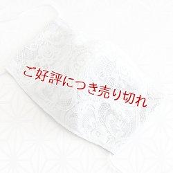 画像1: 和装小物 マスク マロングラッセ(02)