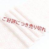 絞り帯揚げ 麻の葉 朱赤(しゅあか)(01)
