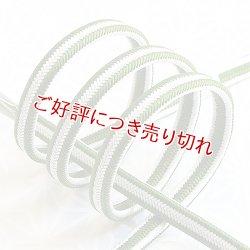 画像1: 帯締め 誉組突甲昼夜 (03)