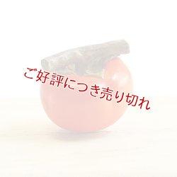 画像1: 黄楊根付 柿【岡壱名入り】