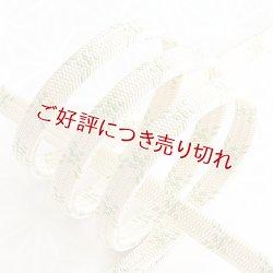 画像1: 帯締め 平唐かすり (03)